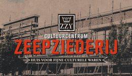 Beeld_CC_Zeepziederij